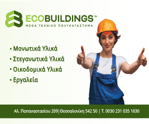 Eco Buildings