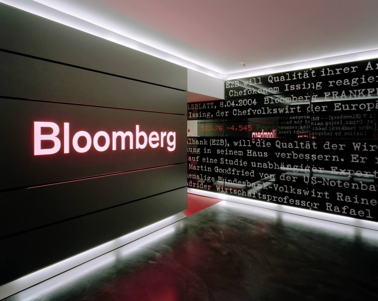 BLOOMBERG: ΤΙ ΣΗΜΑΙΝΕΙ Η ΑΝΑΒΑΘΜΙΣΗ ΑΠΟ ΤΗ MOODY'S
