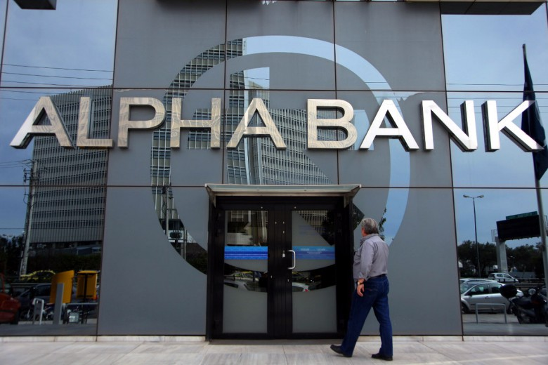 ALPHA BANK: ΣΤΗΝ B2HOLDING ΠΩΛΗΘΗΚΑΝ ΚΟΚΚΙΝΑ ΔΑΝΕΙΑ 3,7 ΔΙΣ. ΕΥΡΩ
