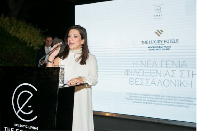 BRANDS WITH HISTORY: ΤΙΜΗΘΗΚΕ Ο ΟΜΙΛΟΣ ΤΩΝ THE LUXURY HOTELS